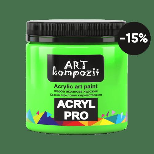 art_007-min